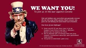 200321 Koppert Cress We want you